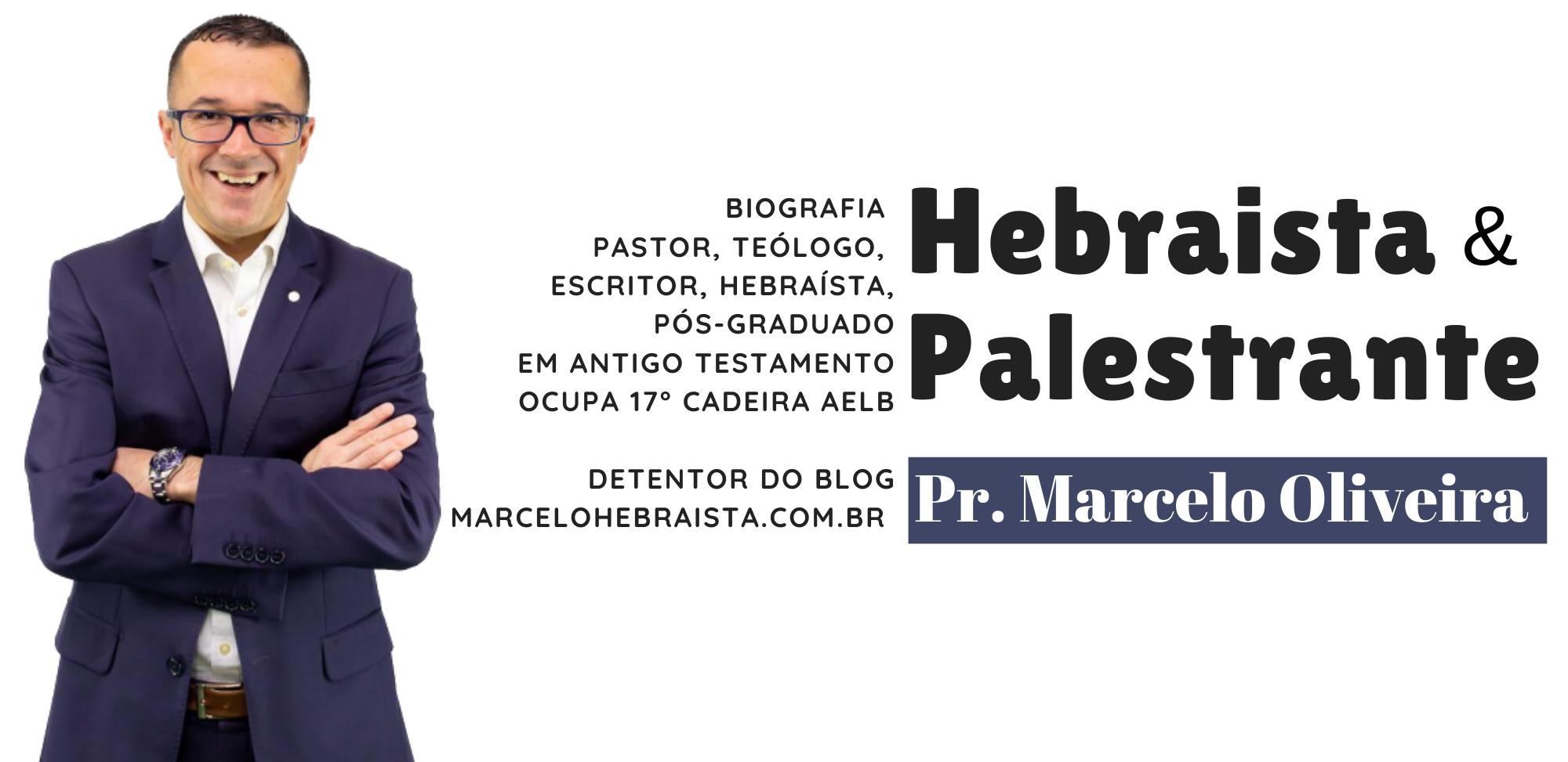 Blog Marcelo Hebraísta